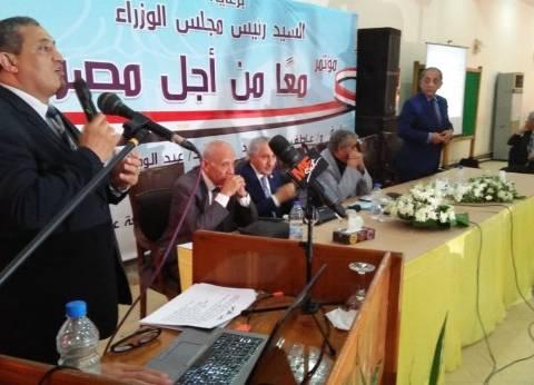 نائب محافظ القاهرة: من أهداف الأمن القومي فرض هيبة الدولة ومكانتها