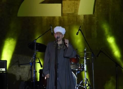 ياسين التهامي يقدم سهرة ابتهالات لجمهور القلعة