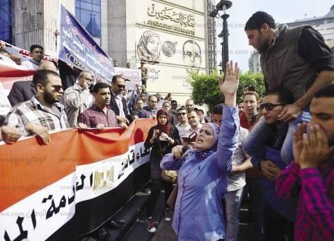 فشل الحشد لإسقاط قانون «الخدمة المدنية» على «سلالم» نقابة الصحفيين