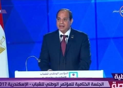 السيسي: طرح منطقة استثمارية جديدة في كفر الشيخ