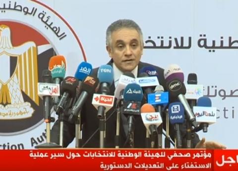"""""""الوطنية للانتخابات"""": الدفع بقضاة في عدة محافظات بسبب زيادة الإقبال"""