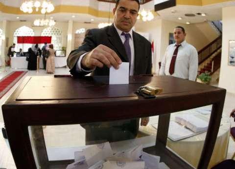 بدء تصويت المصريين بالقنصلية المصرية في نيويورك