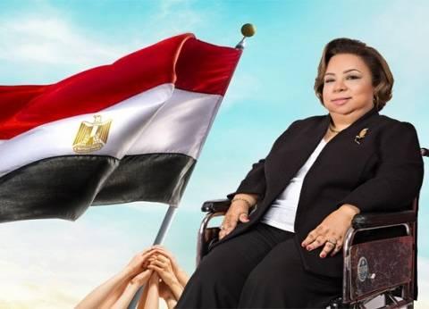 هبة هجرس عن إتاحة المساجد لمتحدي الإعاقة: قرار مهم.. ومن شأنه تمكينهم