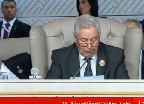 """رئيس """"الأمة الجزائري"""": نرفض قرار ترامب بشأن الجولان"""
