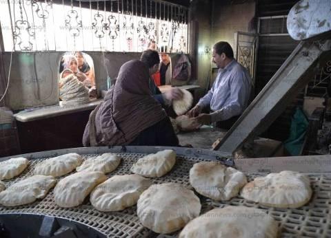 اليوم.. وزارة التموين تبحث مع المخابز تكلفة إنتاج الخبز