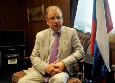 السفير الروسي بالقاهرة: الصندوقان الأسودان للطائرة المحطمة في مكان آمن بالقاهرة