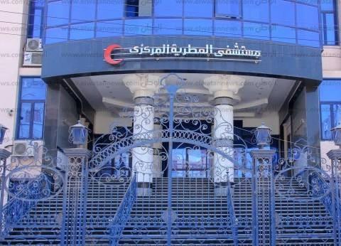 «المطرية»: مبنى ضخم تكلف 50 مليون جنيه ولا يوجد به أطباء ولا تمريض