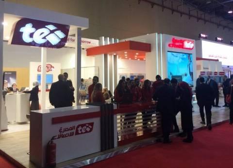 """""""المصرية للاتصالات"""": نمتلك 76% من إجمالي سوق الإنترنت فائق السرعة"""
