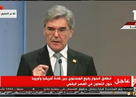 """رئيس""""سيمنز"""" الألمانية: خصصنا 500 مليار يورو للنهوض بالقارة الإفريقية"""