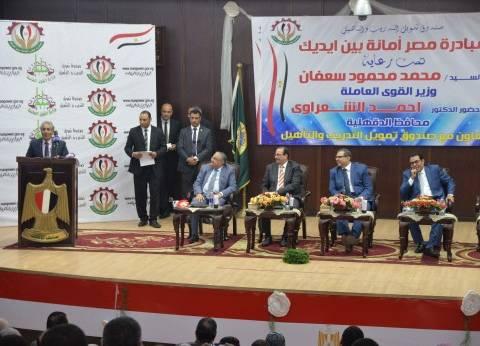 وزير القوى العاملة: العراق متعطشة للعمالة المصرية.. وتبدأ بتدريبهم