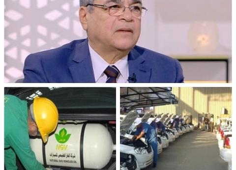 """خبير بترول: الغاز الطبيعي أعلى كفاءة والدليل """"سيارات الأجرة"""""""