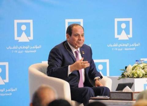 """عبد الرحمن للسيسي: حافظ على صحتك.. والرئيس يرد: """"أنا مش خايف"""""""