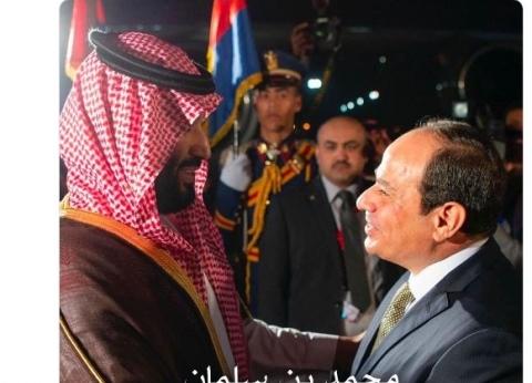 """الرئيس السيسي يؤكد لـ""""بن سلمان"""" التزام مصر بموقفها تجاه أمن الخليج"""