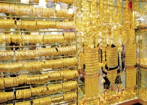 أسعار الذهب في السوق المحلية: عيار 18 بـ547 جنيها