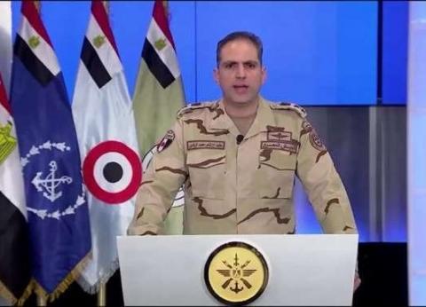 """""""المتحدث العسكري"""": اليوم الأول للاستفتاء كان حضاريا وبلا شكاوى"""