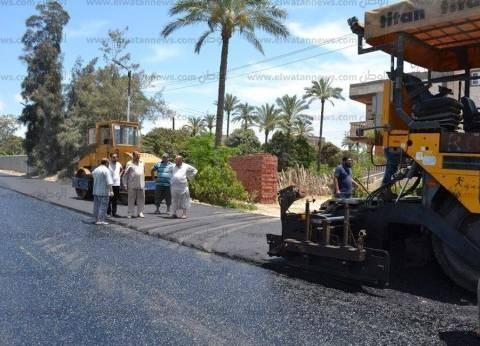 رئيس مدينة بلطيم يتابع أعمال رصف المرحلة الثانية بالطريق الدائري