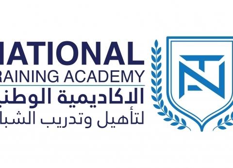 """الأكاديمية الوطنية لتأهيل الشباب تطلق برامج تدريبية في """"إفريقيا 2018"""""""