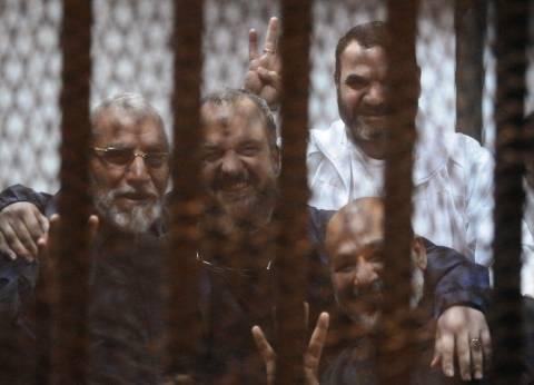 """28 سبتمبر.. الحكم على """"بديع"""" و92 آخرين في قضية """"عنف بنى سويف"""""""