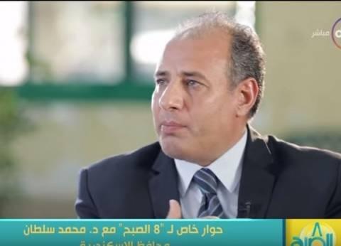 """محمد سلطان: سرعة تغيير محافظ الإسكندرية """"مش ميزة"""""""