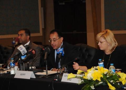 """مدبولي: مؤتمر """"الاتحاد من أجل المتوسط"""" سيعتمد أجندة التنمية الحضرية"""