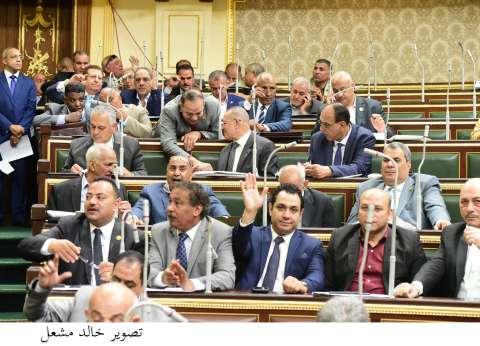 """""""خطة البرلمان"""" تناقش إنشاء صندوق مصر برأس مال 200 مليار جنيه"""