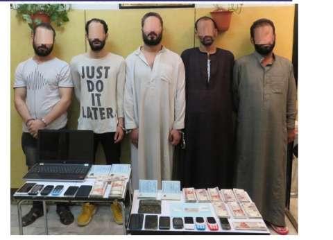 ضبط 5 عناصر إجرامية مصرية وعربية للاتجار بالمواد المخدرة