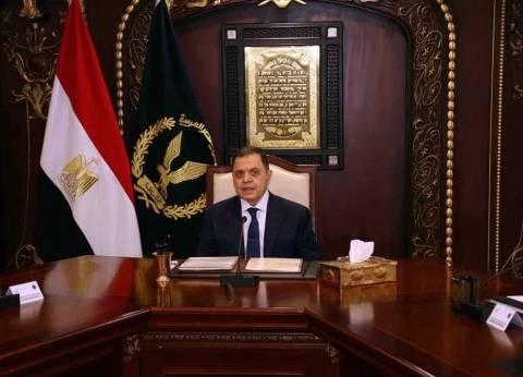 وزير الداخلية يشكر جهود رجال الشرطة والجيش لتحقيق الأمن