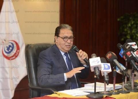 وزير الصحة: تطبيق التأمين الصحي الشامل في أغسطس وسبتمبر المقبلين