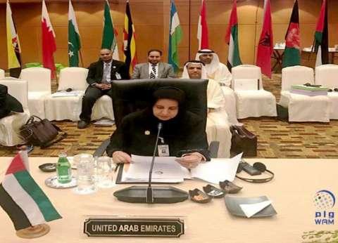 """الإمارات تؤكد دعمها الجهود المبذولة للتخفيف مـن معاناة """"الروهينجا"""""""