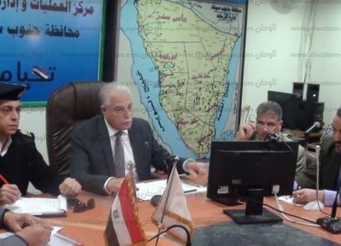 بالصور| محافظ جنوب سيناء يعقد اجتماعا لبحث استعدادات استقبال أعياد الربيع
