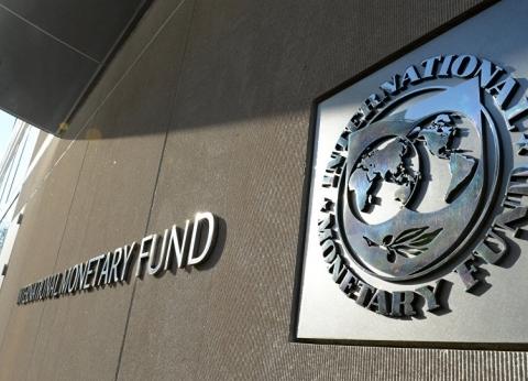 صندوق النقد الدولي: الانكماش قادم.. والمخاطر تلوح في الأفق