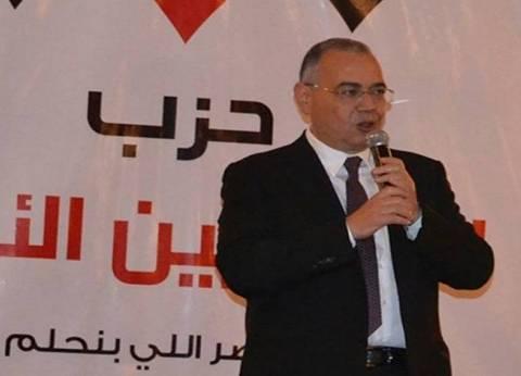"""الليلة.. مؤتمر صحفي لـ""""المصريين الأحرار"""" حول الانتخابات البرلمانية"""