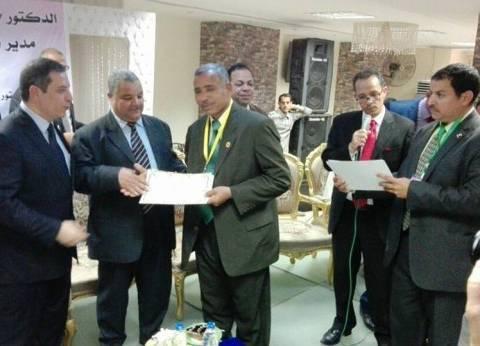 """432 معلما يحصلون على تدريب برنامج """"المعلمون أولا"""" في المنيا"""