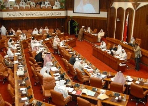 عاجل  البحرين تجري انتخابات برلمانية 24 نوفمبر المقبل
