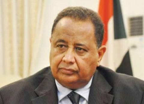 الخارجية السودانية: تأجيل اللقاء الثلاثي حول سد النهضة جاء بطلب إثيوبي