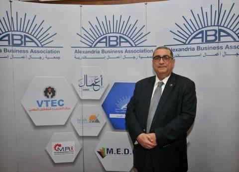 بروتوكول تعاون بين جمعية رجال الأعمال ومبادرة رواد النيل لدعم الشباب