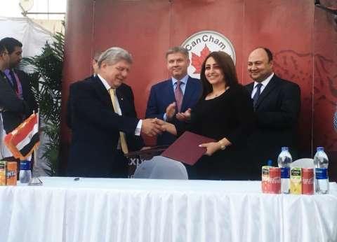 بوابة مصر العالمية توقع بروتوكول تعاون مع غرفة التجارة الكندية