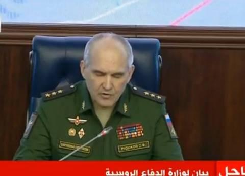 الدفاع الروسية: ضرب سوريا رد فعل على نجاحاتها في التحرر من الإرهاب