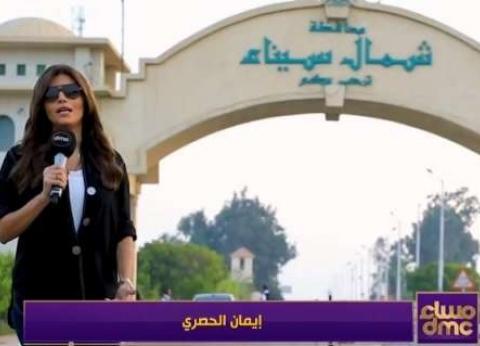 من الشمال إلى الجنوب.. إيمان الحصري تظهر مرتين في سيناء خلال 10 أيام