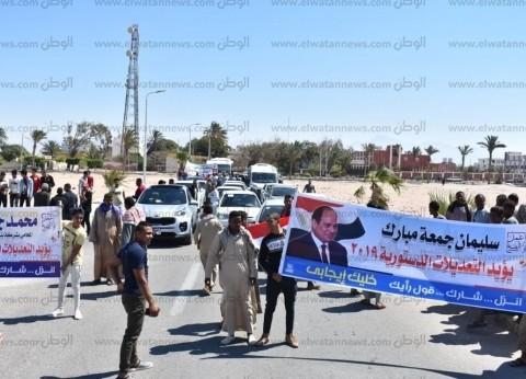 مستقبل وطن بجنوب سيناء ينظم مسيرات بالسيارات والدراجات دعما للاستفتاء