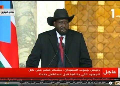 سيلفا كير يدعو السيسي لزيارة جنوب السودان.. والرئيس: أمر يسعدني
