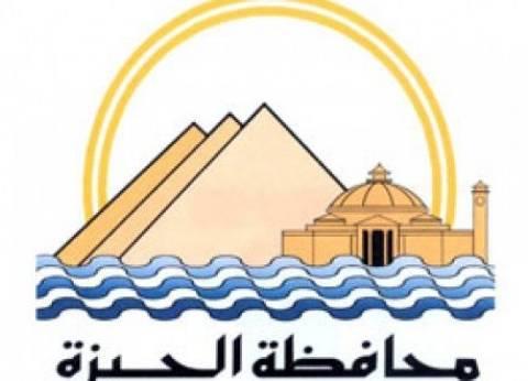 """السيرة الذاتية لمحافظ الجيزة أحمد راشد.. """"مساعد وزير الداخلية السابق"""""""