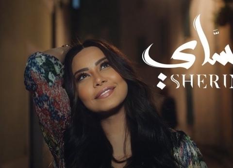"""بعد نجاح """"نساي"""".. أغاني تخطت حاجز الـ100 مليون مشاهدة لشيرين عبدالوهاب"""