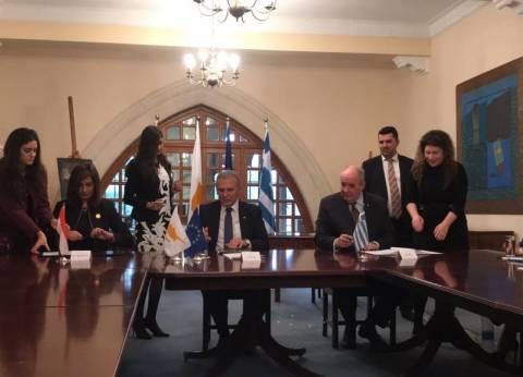 """بروتوكول بين مصر واليونان وقبرص لإطلاق أسبوع الجاليات """"إحياء الجذور"""""""