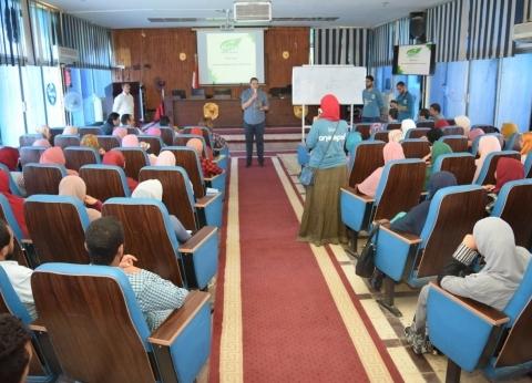 """رئيس جامعة سوهاج يشهد انطلاق فعاليات مبادرة """"إدراك"""""""