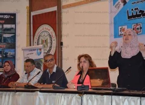 """""""طب بورسعيد"""" تنظم ندوة حول السلوكيات الغذائية والصحة العامة"""