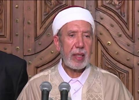 مفتى تونس: على المسلمين الجهاد ضد التطرف