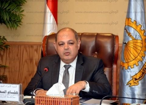 محافظة الغربية توفر 146 فرصة عمل ضمن مشروع المنافذ والخدمات التسويقية