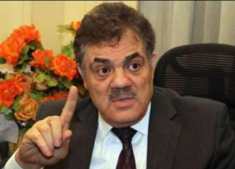 """""""عضو عليا الوفد"""": أرفض بشكل قاطع مقترح حل الهيئة العليا للحزب"""