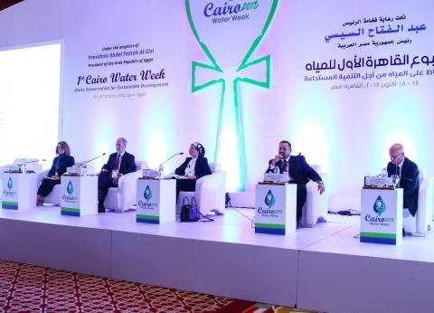 وزير الري: العالم الإسلامي يعاني من فقر مائي بخلاف المخاطر الطبيعية